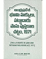 A.P. Rights in Land and Pattadar Pass Books Act, 1971 (Telugu)