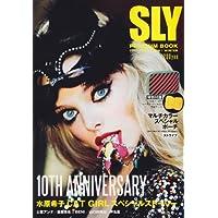 SLY 2011年度版 小さい表紙画像
