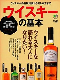 全国47都道府県別ニッポンの「叩き上げ創業者」100人  vol.2