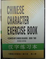 Chinese Character Exercise Book: Elementary Chinese Readers Bk. 2