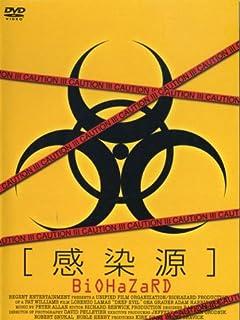 最悪の場合は死のリスクもある敗血症に注意!