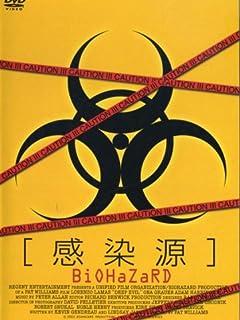 大量発生!「新型 殺人ウイルス」恐怖の正体 vol.2