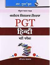 Navodaya Vidyalaya: PGT Recruitment Exam Guide (Hindi)
