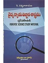 Forensic Science Study Material (Telugu)