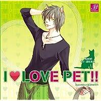 「I LOVE PET!!」 vol.2 コラット(猫)出演声優情報