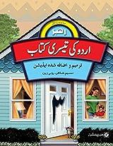 Urdu Ki Tesri Kitab