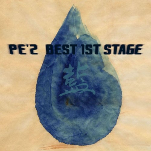 PE'Z BEST 1ST STAGE 「藍」