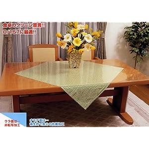 【クリックで詳細表示】透明 抗菌テーブルマット (900x1350mm/抗菌・非転写 2mm厚) 日本製