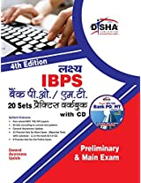 Lakshya IBPS Bank Preliminary & Main PO/ MT Exam 20 Sets Practice Workbook with SYNC-ABLE CD (Hindi)