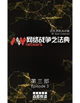 Netwars - The Code 3 (Chinese Edition): Thriller (Netwars - The Code (Chinese Edition))