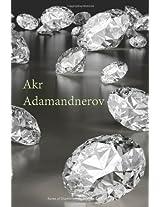 Akr Adamandnerov: Acres of Diamonds (Armenian Edition)