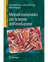 Metodi matematici per la teoria dell'evoluzione (UNITEXT)
