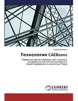 Tekhnologiya Caebeans