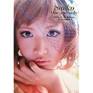 「Saeko One&only」