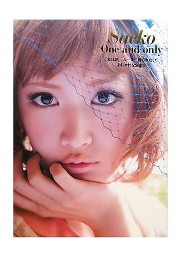 Saeko One&only