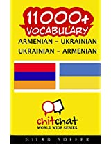 11000+ Armenian - Ukrainian, Ukrainian - Armenian Vocabulary