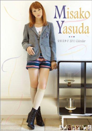 安田美沙子 2011年 カレンダー