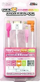 (PSP、DS Lite、DSi、iPod用)マルチ4 USB充電ケーブル