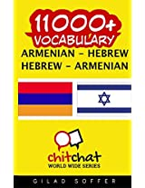 11000+ Armenian-hebrew Hebrew-armenian Vocabulary