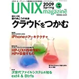 UNIX MAGAZINE (jbNX }KW) 2009N 04 [G]
