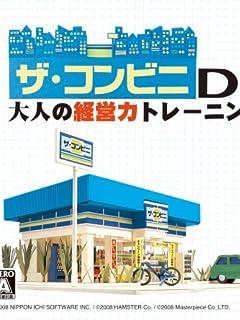 知ればもっともっとウマくなる!回転寿司「魅惑の仰天ウンチク100連発!」 vol.05