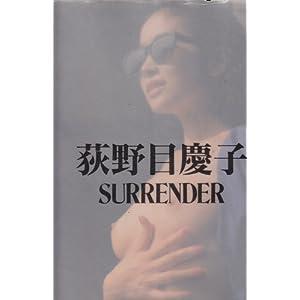 SURRENDER―荻野目慶子写真集 (Friday deluxe)