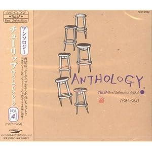 Anthology 4
