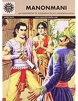 Manonmani (Amar Chitra Katha)