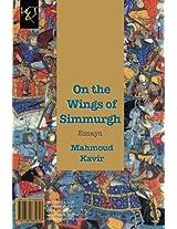 On The Wings of Simmurgh: Bar Bal-e Simorgh