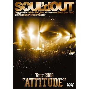 Attitudeの画像