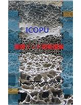 ICOPU: The International Zombie Defense Proposal