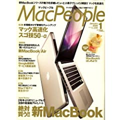 Mac People (�}�b�N�s�[�v��) 2009�N 01���� [�G��]