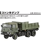 1/144? Self Defense Forces Hall Of Fame The First Bullet? 73 Large Trucks Hen 5 [3 Tons And A Half Dump] Equation