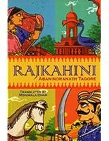 Rajkahini