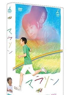 孤高のマラソン王 川内優輝を直撃!「カネと女と五輪」初告白 vol.1