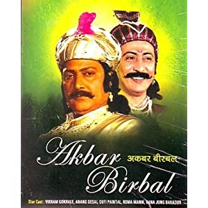 AKBAR BIRBAL - T V Serial - 4 DVDs Boxset