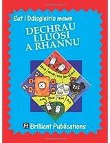 Sut I Ddisgleirio Mewn Dechrau Lluosi a Rhannu (How to Sparkle at.)