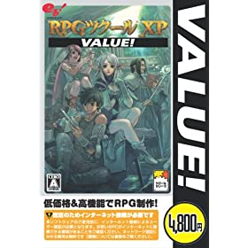 RPGcN[XP VALUE!