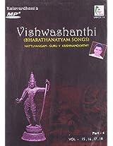 Vishwashanthi - Vol-15,16,17,18  Part - 4