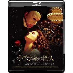 オペラ座の怪人[Blu-ray]