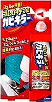 ゴムパッキン用カビキラー 【HTRC5.1】