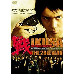 戦 IKUSA 第弐戦 二本松の虎の画像