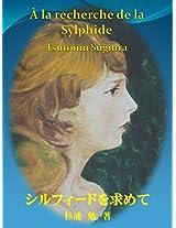 A la recherche de la Sylphide