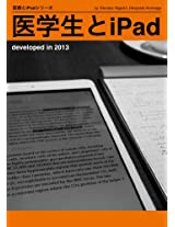 iGakusei to iPad (iRyo to iPad)