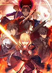 Fate/Zero Blu-ray Disc Box II [Blu-ray] 