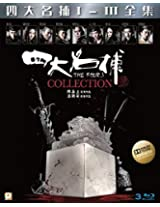 The Four Trilogy Blu-ray Boxset Three movie set (2D version / Region Free) (English Subtitled) 3 Disc