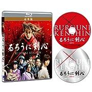 るろうに剣心 豪華版 [Blu-ray] (2012)