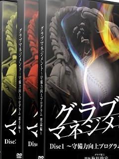 WBC日本代表 歴代スタメン比較で見えた侍ジャパン3連覇「本当の確率」 vol.3