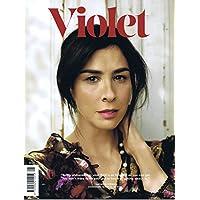 Violet No. 5 2016 小さい表紙画像