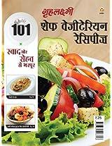 Safe Vegetarian Recipes